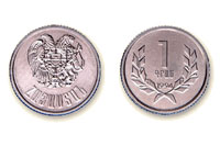 1 դրամ