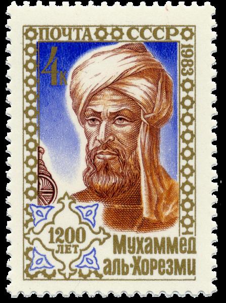 ալ-Խորեզմի